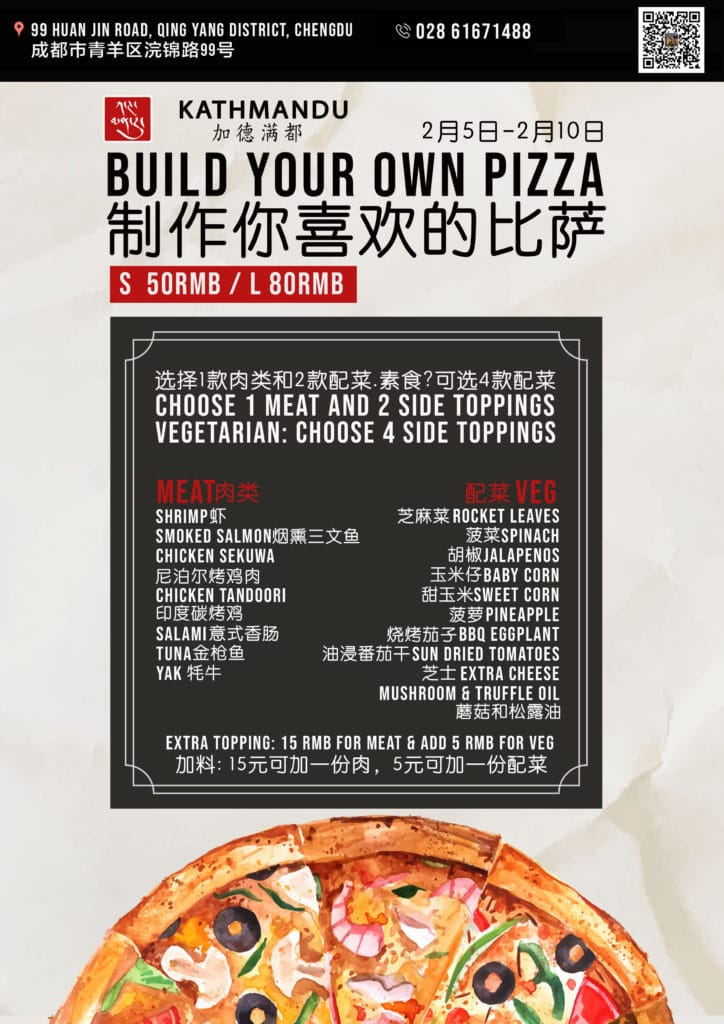 Build you Own Pizza | Kathmandu Chengdu
